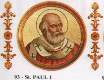 Pope Saint Paul I reigned from 757 to 767