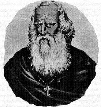 St. Nerses I