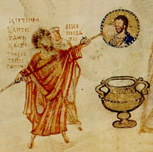 Ninth century depiction of Byzantine iconoclasm. The pope's aim was to defend ecclesiastical orthodoxy regarding the doctrine of the Trinity and the veneration of images against the Eastern emperor.