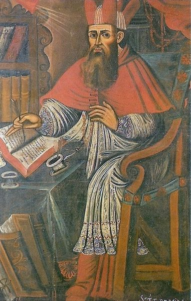 Painting of St. Jerome from Cuzco School