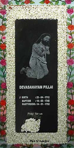The tomb of Blessed Devasahayam Pillai