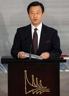 Japan's Crown Prince Naruhito while on an official visit to Brazil in 2008.