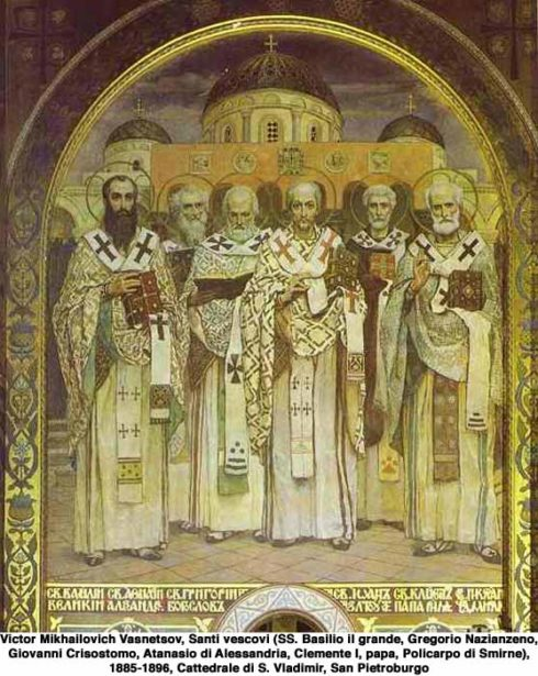 L to R: St. Basil, St. Gregory of Nazianzus, St. John Chrysostom, Painting (Icon) by by Viktor Vasnetsov