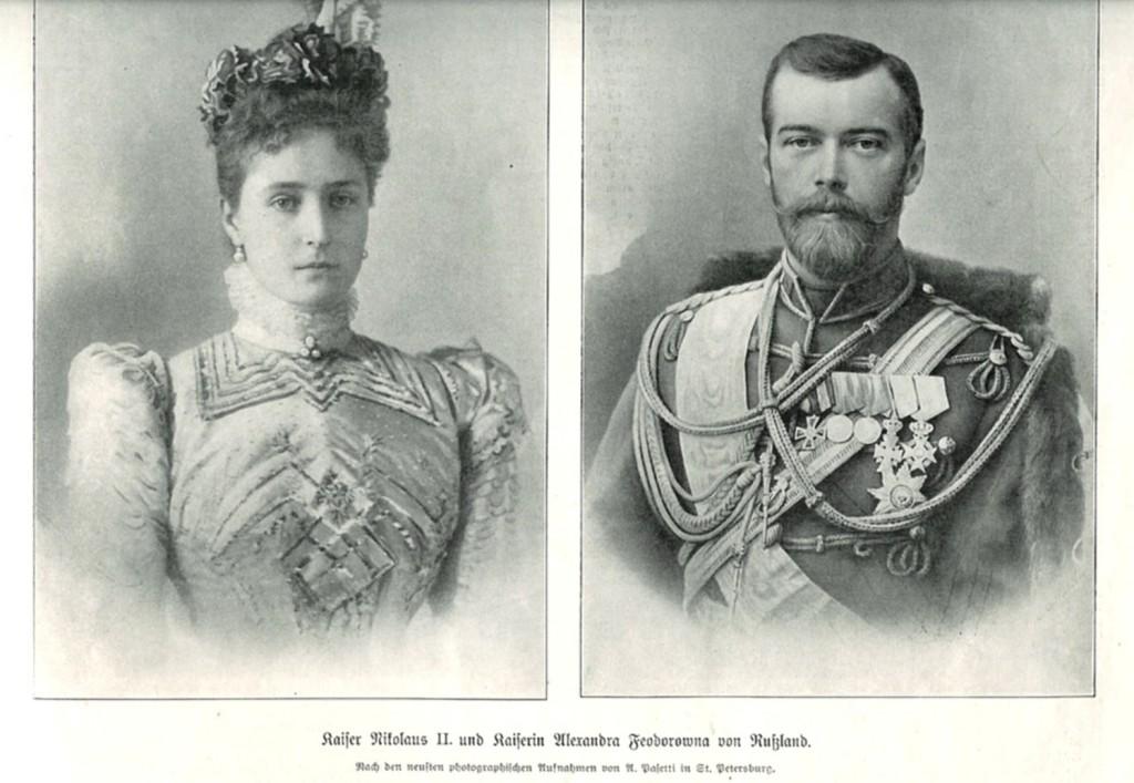 Tsar Nicholas II and Tsarina Alexandra. Phot by Bajettii, 1901.