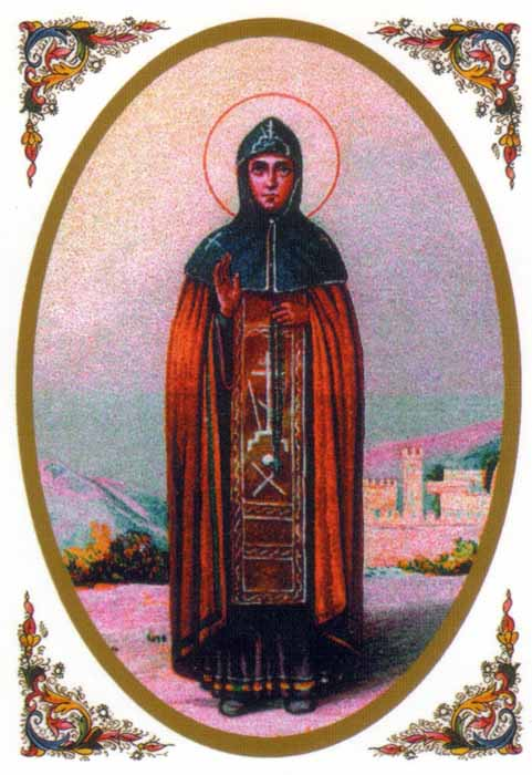 St. Melania