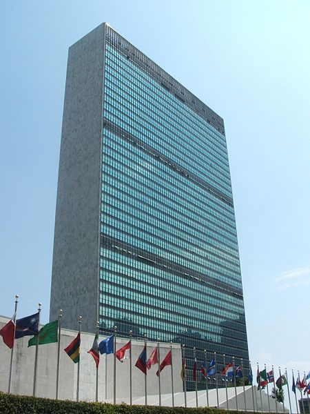 The United Nations Headquarters in Manhattan, New York City.