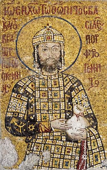 John II Komnenos or Comnenus, Byzantine Emperor from 1118 to 1143.