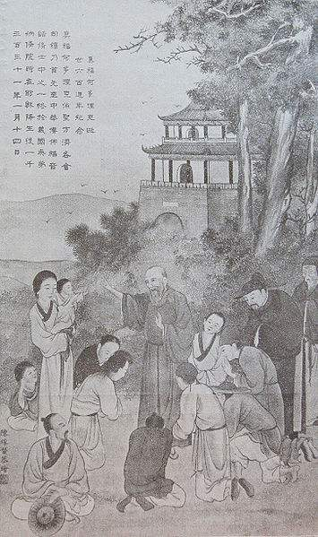 Bl. Odoric of Pordenone, O.F.M. preaching in China. Drawing on silk.