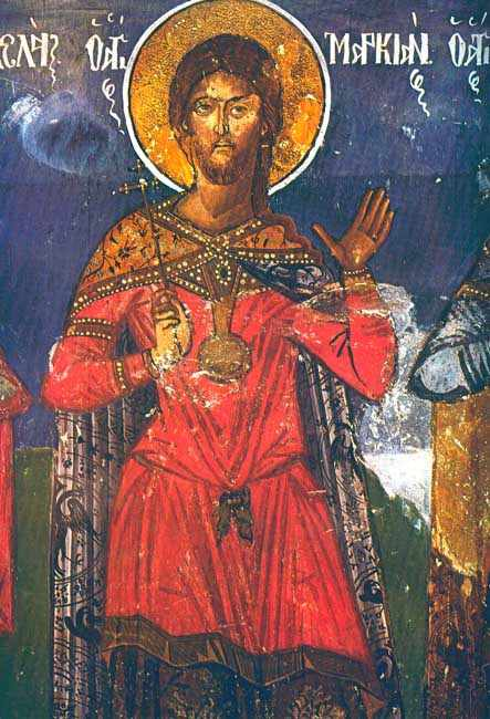 Icon of St. Marcian