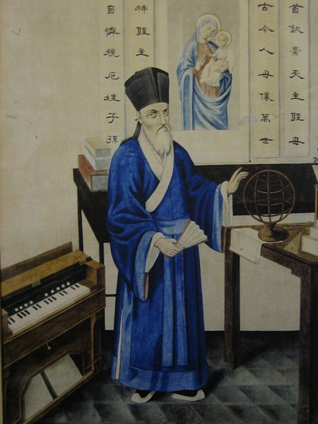 Servant of God, Fr. Matteo Ricci, in traditional Chinese robes.