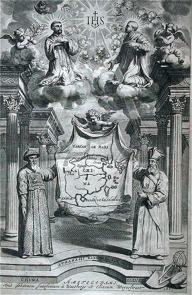 Frontispiece depicting Clockwise from top left: St. Francis Xavier, St. Ignatius of Loyola, Fr. Matteo Ricci and Fr. Johann Adam Schall von Bell (bottom left) holding a map of China.